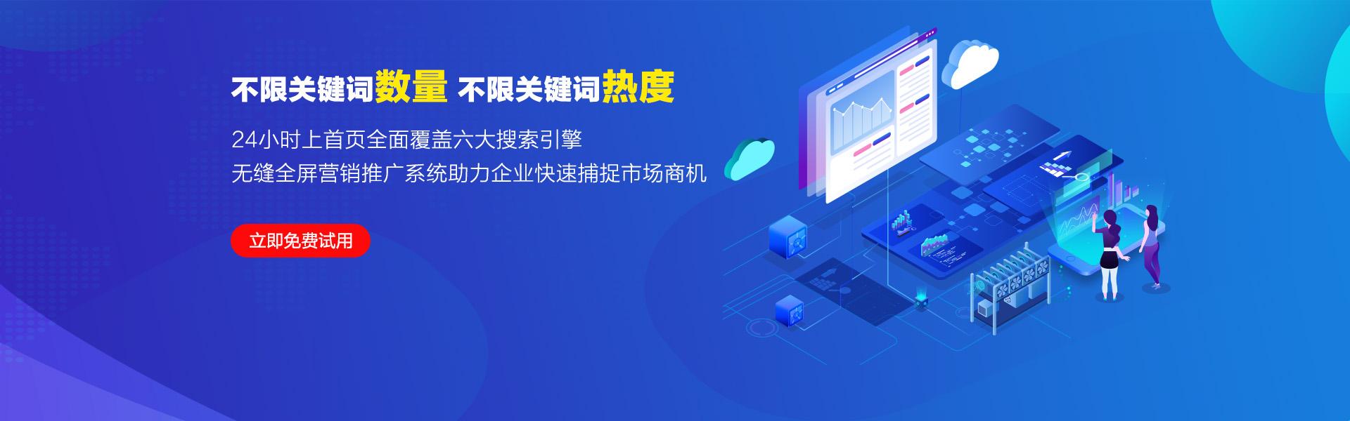 泰州網站制作,泰州網站推廣,泰州網站優化
